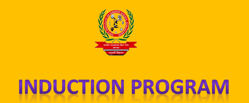 Online induction program for B.Sc. first year students